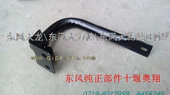 东风天龙消声器排气管支架1203035-k56a01203035-k56a0