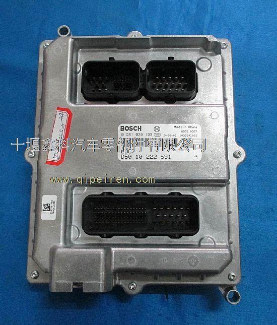 雷诺电路板d501022531_雷诺电路板价格_雷诺电路板_零
