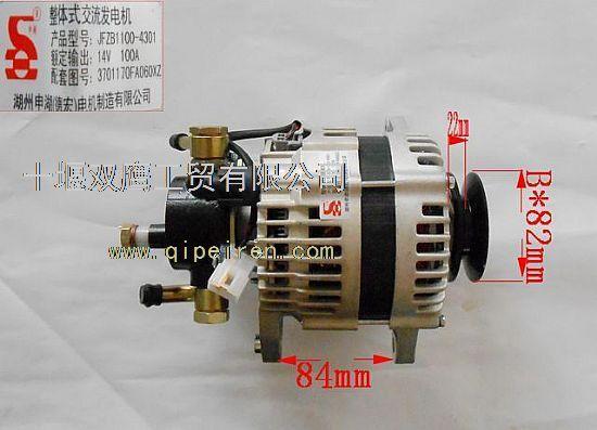 供应玉柴jfzb1100-4301发电机3701170fa060xz 14v 100