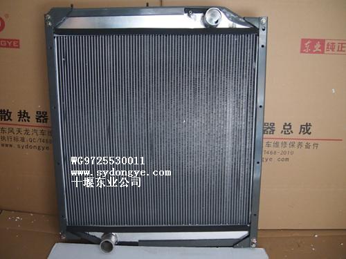 豪沃汽车290-336马力发动机水箱散热器wg9725530011