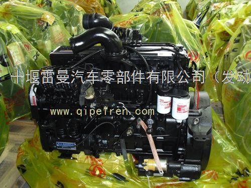 东风天龙卡车用发动机总成l340-20