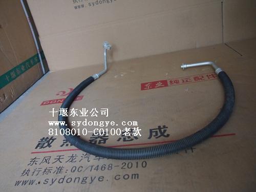 东风天龙雷诺发动机空调管路8108010-c0100老款空调管