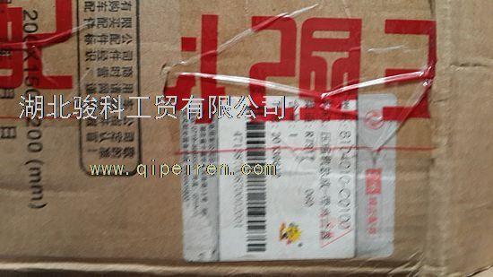 压缩机东风天龙空调泵 配件图号: 8104010-c0100 适用车型: 东风雷诺