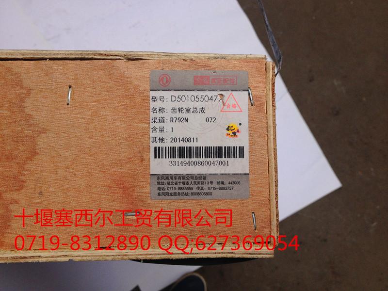雷诺哇油风扇离合器1308zd2a-010 十堰塞西尔公司 东风天龙大力神天锦
