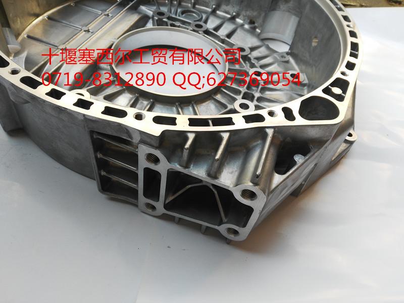 5010222991东风天龙汽车雷诺发动机飞轮壳d5010222991