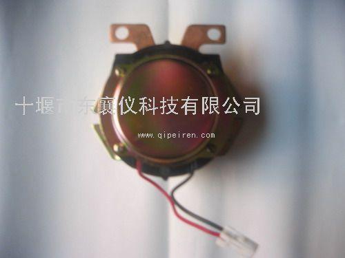 供应产品 东风天龙电器系列 电磁式电源总开关  供应产品  配件
