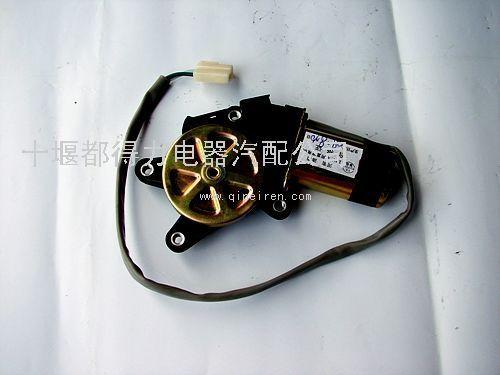 电动升降器电机电动升降器电机