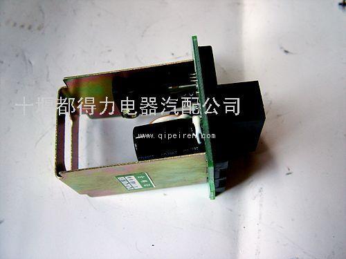 东风小康暖风调速电阻接线图