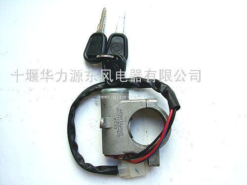 电路专家) 供应产品 东风电器各种开关系列 (东风电器 天龙电器 电喷)